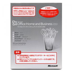 Microsoft Office Home and Business 2010 OEM版